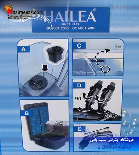فروش فیلتر سطلی ht-30 هایلا