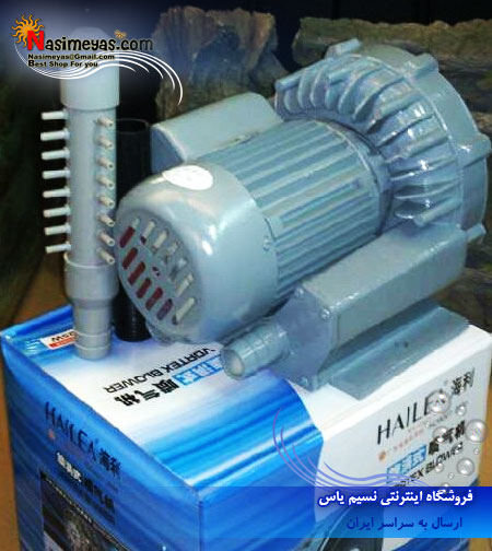Hailea VB-290G Impellor Vortex Air Blower