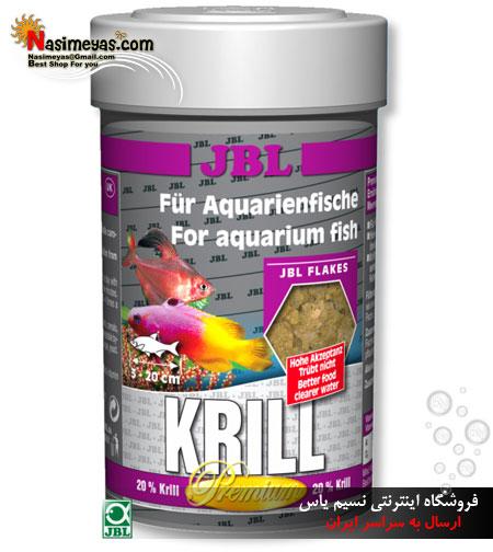 فروش غذای پولکی برای ماهیان آب شور و آب شیرین جی بی ال - JBL Krill