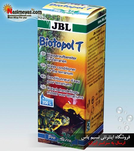 فروش محلول آماده ساز و ضد کلر لاک پشت های آب شیرین جی بی ال