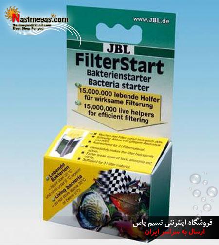 فروش محلول باکتری ساز قوی آکواریوم  آب شور و آب شیرین جی بی ال - JBL Filter Start