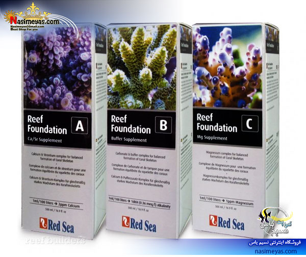 Red Sea Foundation A 500ml