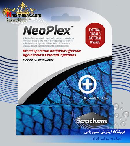 فروش داروی نئوپلکس سیچم -Seachem  neoplex