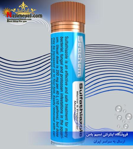 فروش داروی سولفاتیازول سیچم -Seachem  SulfaPlex