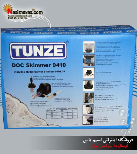 فروش اسکیمرهای حرفه ای تانزی مدل 9410
