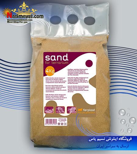 فروش شن تراریوم تروپیکال زرد TROPICAL SAND فرپلاست