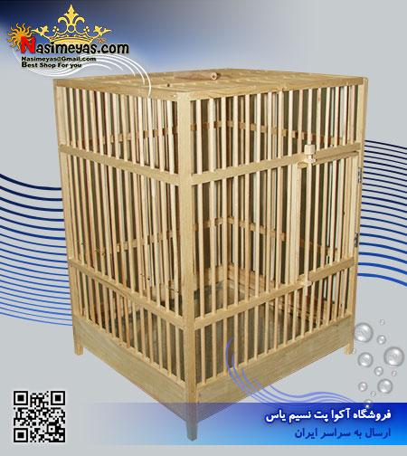 قیمت قفس چوبی